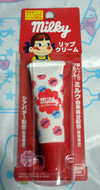 Milky_lip_cream02